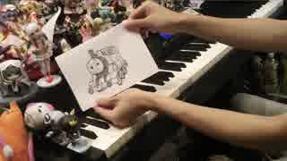 きかんしゃトーマスのテーマを弾いてみた 【ピアノ】