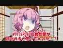(再投稿版)【VOICEROID劇場】「ことわざ」