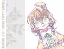 【矢車りね】ぱすてる時空【作業用BGM】