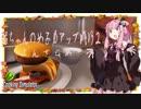 【琴葉茜実況】 茜ちゃんの女子力アップ修行2 Season.1 よんさらめ 【Cooking Simulator】