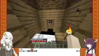 【minecraft】奈落の底に沈んだ村から村人