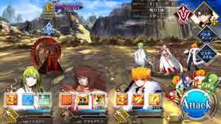 Fate/Grand Orderを実況プレイ ユガ・クシ