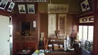 【生海月】なまくらじお【2019.7.24】