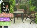 【だんGO!】○○○でだんごを作れ!漢字だんごタイピングゲーム!【第14回実況者杯】