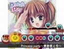 太鼓さん次郎創作譜面『Princess party~青春禁止令~』(OPム...