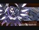 【城プロRE】沈黙の戦塵 -絶弐- 難 3人編成 平均Lv54.3