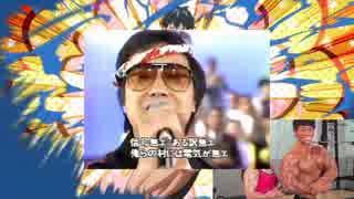 【IKZO】 おねげェマッスル 【ダンベル何キロ持てる?】