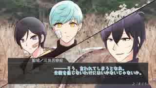 【刀剣CoC】荒ぶる二×二振の「繋ぐ糸」3