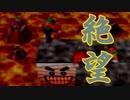 【実況】平成生まれ2人のマリパ対決!【Part5】