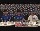 脇阪寿一のSUPER言いたい放題 「スーパーGT第4戦・優勝記念スペシャル!」