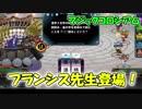 【QMAXV】ミューと協力賢者を目指す ~42限目~【kohnataシリーズ】