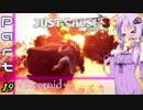 [jusut cause3]爆発物だらけの島に爆弾魔が挑むpart19[Voiceroid+ゆっくり実況]