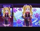 【ミリシタ】エミリー「はなしらべ」【ソロMV+ユニットMV】
