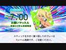 【DTX】お願いマッスル / 紗倉ひびき&街雄鳴造【ダンベル何キロ持てる?】