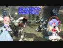 【バトオペ2】パイロット桜乃そら先生のバトオペ2やろう会 第12回目【VOICEROID+実況】