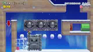 【スーパーマリオメーカー2】スーパー配管工メーカー part17【ゆっくり実況プレイ】
