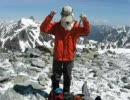 北穂高岳山頂でハレ晴レユカイを踊ってみた。