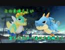 【MHXX】双剣狩猟日記 上位6対目【ゆっくり実況】