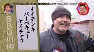 【過去作】イイテンキバーベキュー ヒヤシチャウ?