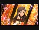 【ミリシタ】dans l'obscuritéのアナザーアピール好き→動画上げればいつでも見れるじゃん!