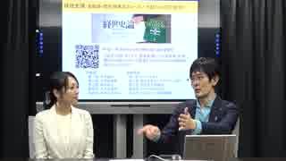 <字幕版>概論、MMT(現代貨幣理論)+三橋・高家の感想戦