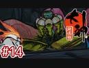 #14【大神 絶景版】ちょっと神絵師になってくる【実況プレイ】