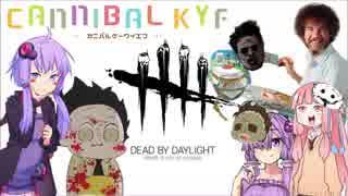 【Dead by Daylight】ゆかりさんとカニバル君の絵日記part.13【VOICEROID実況】