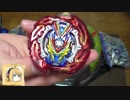 【ベイブレードバーストGT】ガチンコ対戦動画04【Beyblade Burst GT】