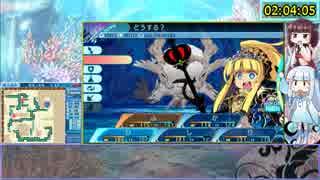 【RTA】世界樹の迷宮X Heroic 裏ボス撃破 4時間35分14秒 Part 8/17【VOICEROID実況】