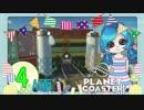 【PlanetCoaster】好きなものいっぱい遊園地 part4-A-【ゆっ...