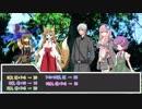 【SW2.5】超速ゆっくり動画卓Ⅲ-Ⅱ(破)