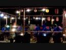 岩倉団地の盆踊り
