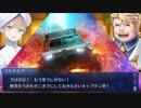 Fate/Grand Orderを実況プレイ ユガ・クシェートラ編 part36
