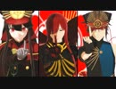 【Fate/MMD】ノッブ×3でベノム【オール信長総進撃】