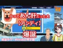 【ここ好きまとめ】大空スバルの「マリオメーカー2・二日目」...