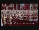 世界に冠たるドイツを独逸語で歌おう!