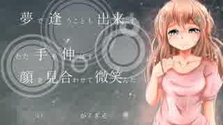 【結月ゆかり】夏の雨【オリジナル】