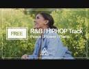 【フリートラック】#5 (R&B/HIPHOP/Piano/Peace/Flower)