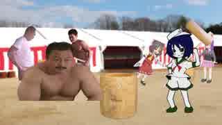餅つき大会で間違えて市長の手を杵で叩いてしまい困惑する牛乳