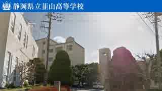 韮山高校校歌_VOCALOID4