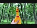 【前前前世(君の名は)】びっくりチキンで演奏してみた / Zenzenzense - Kimi no Na wa (Your Name) Chicken Cover