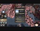 【Crusader Kings2】アレラーミチ家の歴史 Part50
