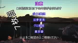 【Kenshi 】ユカリたちは世界を収める7枚目【ボイロ+淫夢】