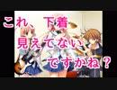 【第五弾】女の子を斜めから凝視する旅(DCⅡP.C. 実況プレイ)PART10