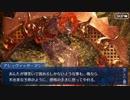 Fate/Grand Orderを実況プレイ ユガ・クシェートラ編 part37