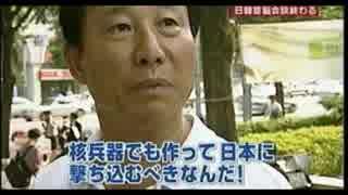 韓国人記者「安倍有難う」がSNS話題騒然K