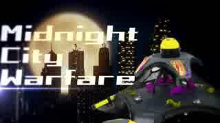 Midnight City Battledome