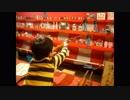 【蘭たん】3分耐久海藤祭り【ジャッジアイズ】