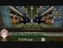 【刀剣偽実況】 御手杵の刀剣マンションへようこそ! 緑の棟2F【Minecraft】