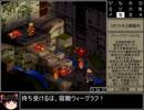 PS版FFタクティクスRTA_5時間36分7秒_Part7/10